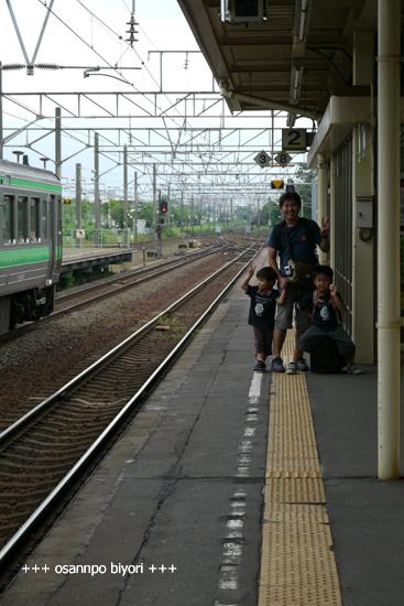 090715rail